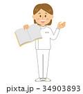 15シリーズ_介護士の女性_テキスト 34903893