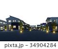 住宅街 ライトアップ 住宅地のイラスト 34904284