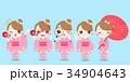 キャラクター 文字 字のイラスト 34904643