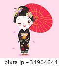 アジア圏 ビューティー 美人のイラスト 34904644
