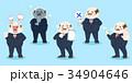 マンガ 漫画 争うのイラスト 34904646