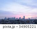 新宿・高層ビル群・夜明け 34905221
