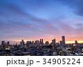 新宿・高層ビル群・夜明け 34905224