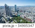 東京・都庁第一・南展望室 34905347