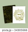 クリスマス 咲く花 ベクターのイラスト 34905666