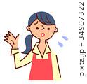 人物 女性 エプロンのイラスト 34907322