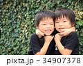 仲良しな双子 34907378