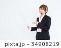 女性 ビジネスウーマン 若いの写真 34908219