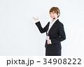 女性 ビジネスウーマン 若いの写真 34908222
