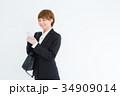 女性 ビジネスウーマン 若いの写真 34909014