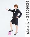 女性 ビジネスウーマン 若いの写真 34909034
