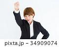 女性 ビジネスウーマン 若いの写真 34909074
