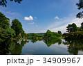 兼六園 青空 池の写真 34909967