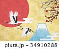 和紙の風合いを感じるイラスト 日の丸 雲 鶴 梅 34910288
