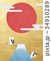 和を感じる背景素材 富士山 鶴 34910289