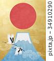 和を感じる背景素材 富士山 鶴 34910290