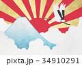 年賀状素材 富士山 鶴 34910291