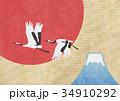 和を感じる背景素材 日の丸 富士山 鶴 34910292