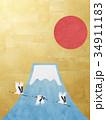 和を感じる背景素材 富士山 鶴 34911183