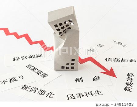 倒産 矢印 下向き 下降 不調 下がる 経営破綻 ダウン 民事再生 34911405