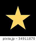 星, スター 34911870