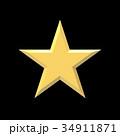 金の星, スター 34911871