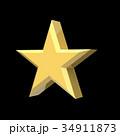 星, スター 34911873