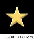 星, スター 34911875