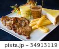 ブタ肉 ポーク 豚肉の写真 34913119
