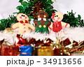 クリスマス メリー デコレーションの写真 34913656