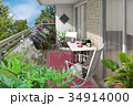 花 観葉植物 ベランダのイラスト 34914000