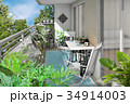 花 観葉植物 ベランダのイラスト 34914003