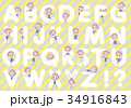 人々 人物 老人のイラスト 34916843