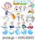 人々 人物 老人のイラスト 34916845