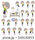 green shirt old women_sickness 34916853