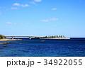 淡路島 海 港の写真 34922055