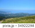 静岡県伊東市 大室山山頂と伊東の街 34922298