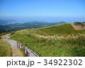 静岡県伊東市 大室山山頂と伊東の街 34922302