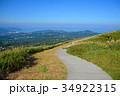 静岡県伊東市 大室山山頂と伊東の街 34922315