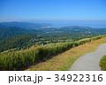 静岡県伊東市 大室山山頂と伊東の街 34922316