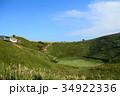 静岡県伊東市 大室山山頂 34922336