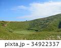 静岡県伊東市 大室山山頂 34922337