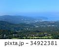静岡県伊東市 大室山山頂からの伊東市街 34922381