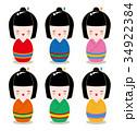 セット こけし 人形のイラスト 34922384