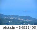 静岡県伊東市 大室山山頂からの初島 34922405