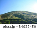 静岡県伊東市 大室山とリフト 34922450