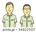 男性 笑顔 作業員のイラスト 34922507