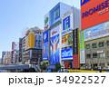 大阪・道頓堀 34922527