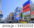 大阪府・道頓堀 34922528