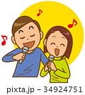 カラオケ カップル 34924751